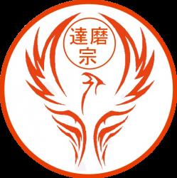 Suiren-Ji